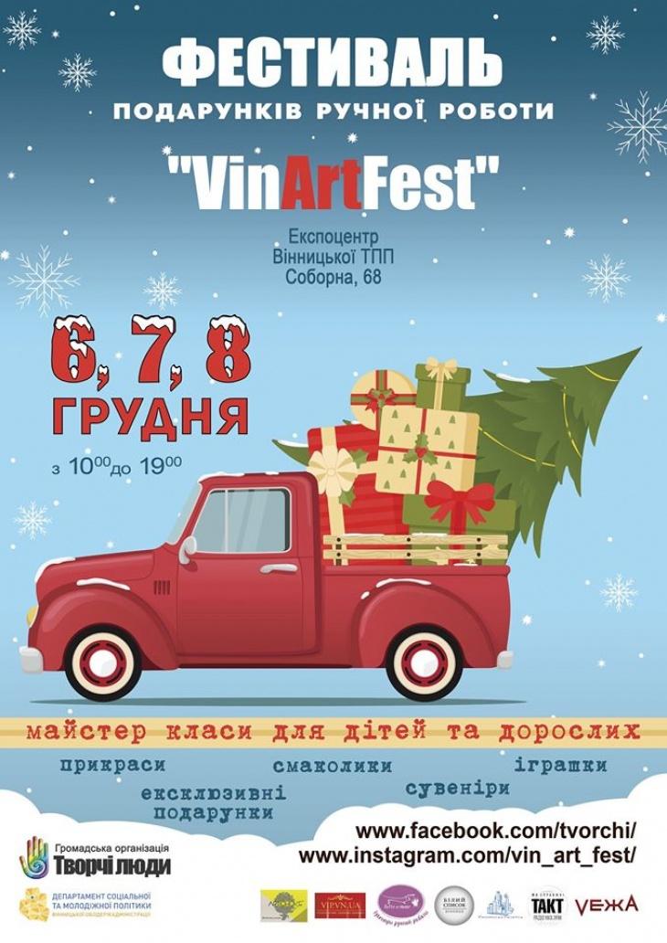 Vin Art Fest 12