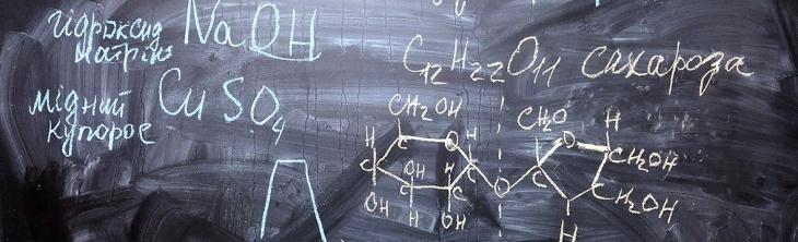 Юні хіміки
