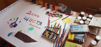 Арт-терапія для дітей з аутизмом