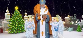 Ко Дню Святого Николая. Праздник народной музыки