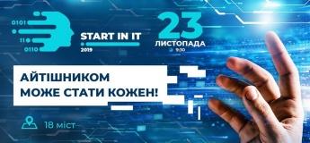 Конференція «Start in IT»