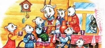 """Интерактивная музыкальная сказка """"Волк и семеро козлят"""""""