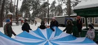 Різдвяний табір