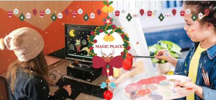 """Новогодний мастер-класс """"Живописи + Photoshop"""" в сказочном замке """"MAGIC PLACE"""""""