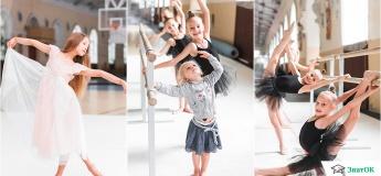 Скидки на открытые уроки в честь открытия студии хореографии ЗнатОК
