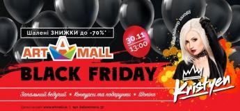 Black Friday в ТРЦ Art Mall