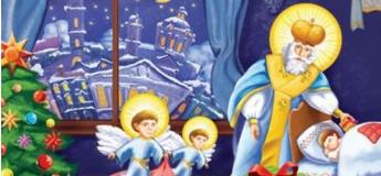 Стань святим Миколаєм для сироти 2019