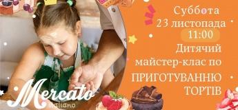 Дитячий майстер-клас із приготування тортів