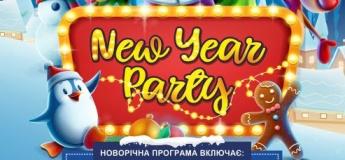 Грай, святкуй, літай – Новий рік зустрічай!
