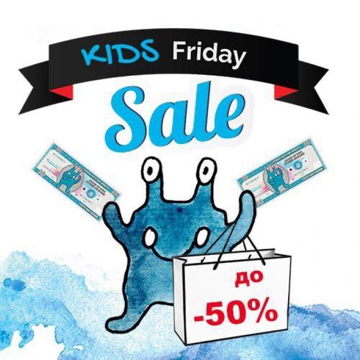 Black Friday в MOYO Kids
