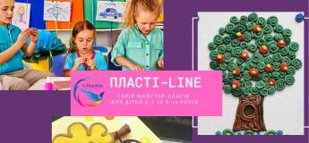 Пласті-LINE