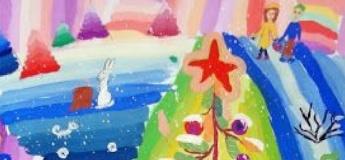 """Творческий курс для детей """"Моя волшебная зима"""""""