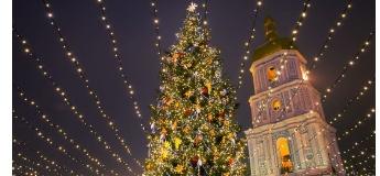 Київ новорічний