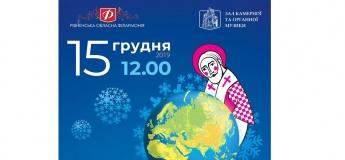 Подорож святого Миколая різними країна світу