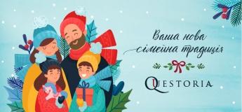 Різдво з Квесторією
