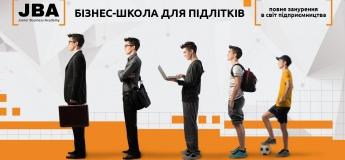 Фінансова грамотність і бізнес-мислення: заняття у Junior Business Academy