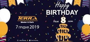"""8-й День рождения ТК """"Терра"""""""