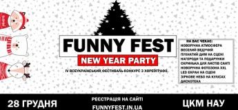 """""""Funny Fest New Year Party"""" 2019 - всеукраинский фестиваль-конкурс хореографии"""