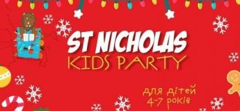 St Nicholas kidsparty (4-7 років)