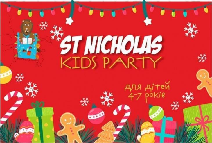 St Nicholas day kidsparty (4-7 років)