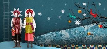 Ярмарок подарунків до Свята Миколи та Різдва