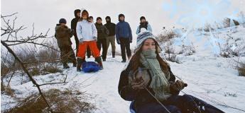 Зимовий дитячий табір