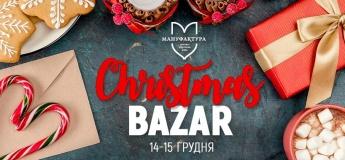 Christmas bazar у Мануфактурі