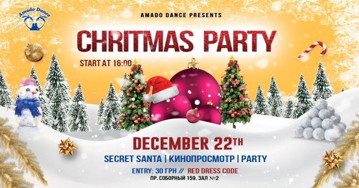 Christmas Party in Amado DS 22 Dec'19