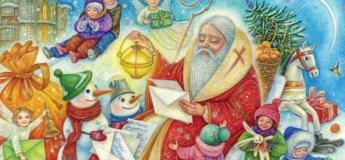 День Святого Николая!