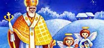Ярмарок до святого Миколайка