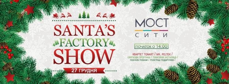 Santa's Factory Show