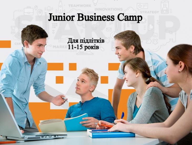 Junior Busіness Camp - табір для підлітків 11-15 років