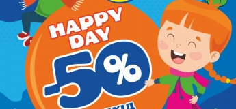 Happy Day у FLY KIDS -50% щовівторка