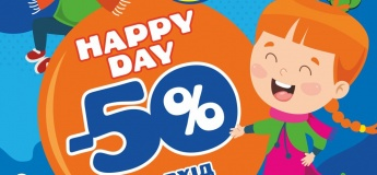 Happy Day в FLY KIDS -50% по вторникам