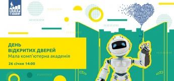 День відкритих дверей у Junior IT Step для дітей 7-14 років