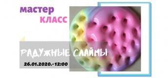 """Радужные слаймы в Студии """"СОК"""""""