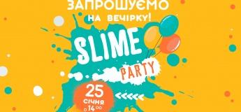 Приглашаем на «Slime party» в MYplay.