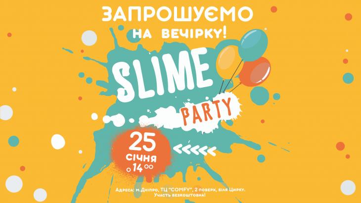 Запрошуємо на «Slime party» до MYplay.