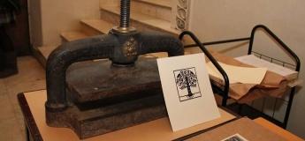 Вихідні в музеї: Лаврська друкарня