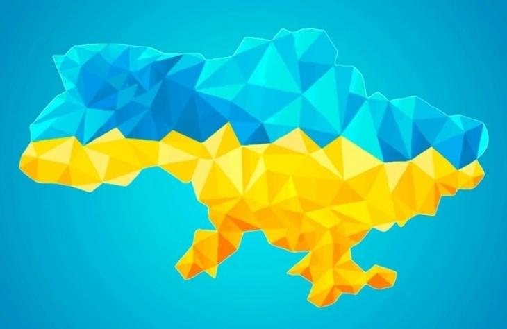Соборна мати - Україна одна для всіх, як оберіг