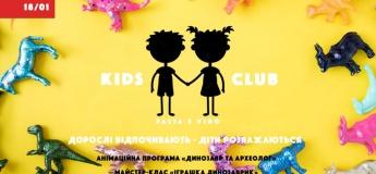 Kids club: майстер-клас « іграшка динозаврик»