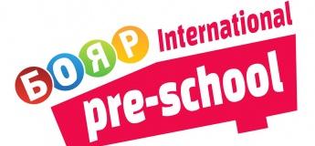 Приватний англомовний садок «Boyar Pre-school»