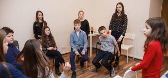 Учимся общаться (10-12 лет)