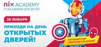 День відкритих дверей у NIX Academy: занурення у світ супергероїв