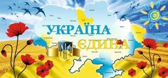 Моя соборна Україна знов зустрічає новий день