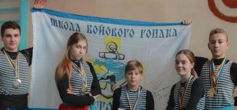 Тренировка Боевой Гопак пр. Шевченко Одесса