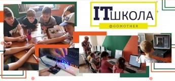 Весняний дитячий IT-табір програмування + робототехніка