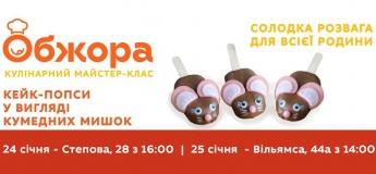 Кондитерский мастер-класс: кейк-попсы в виде забавных мышек