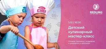 Кулинарный мастер-класс | Пирожки с индейкой и наполеон