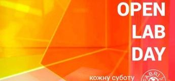 Open Day у Fablab Fabricator